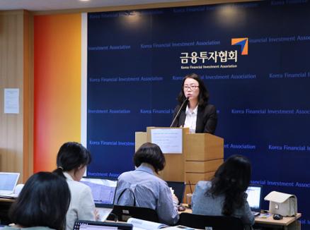 가오정지 한화자산운용 펀드매니저가 13일 서울 여의도 금융투자협회에서 중국 시장 전망에 대해 발표하고 있다. / 한화자산운용 제공