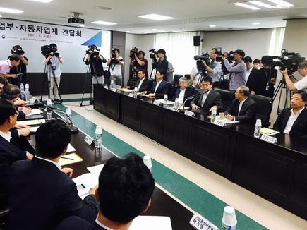 지난 4일 서울 서초동 한국자동차산업협동조합에서 열린 자동차업계 간담회./변지희 기자