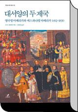 책 표지 이미지