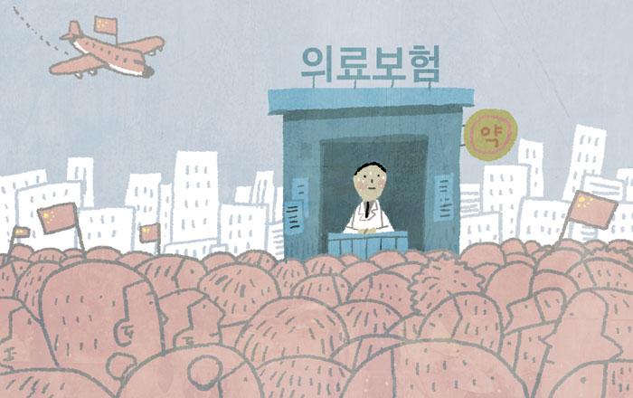 [Why] C형간염 중국인들, 약타러 한국 온다는데…