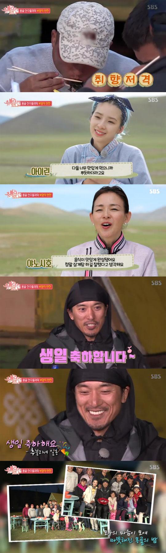 '추블리네' 쌍화 삼계탕 대성공…김민준 '깜짝 생일파티'