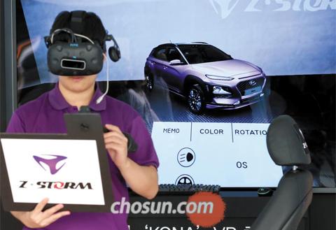 VR(가상현실) 기술이 엔터테인먼트를 넘어 산업 분야로 영역을 넓혀가고 있다. 16일 서울 상암동에서 열린 '코리아 VR 페스티벌 2017'에서 3차원 영상 전문 업체 '지스콤' 관계자가 현대차 신차종을 가상 공간에서 체험해볼 수 있게 해주는 '디지털 쇼룸' 서비스를 선보이고 있다.