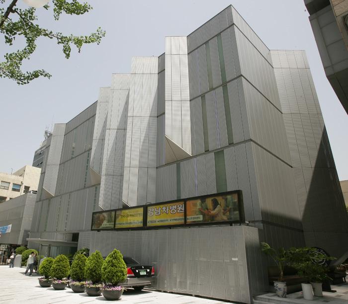 강남차병원