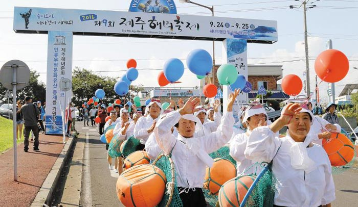 지난해 9월 제주시 구좌읍 해녀박물관 일대에서 열린 제주해녀축제에 참가한 해녀들.