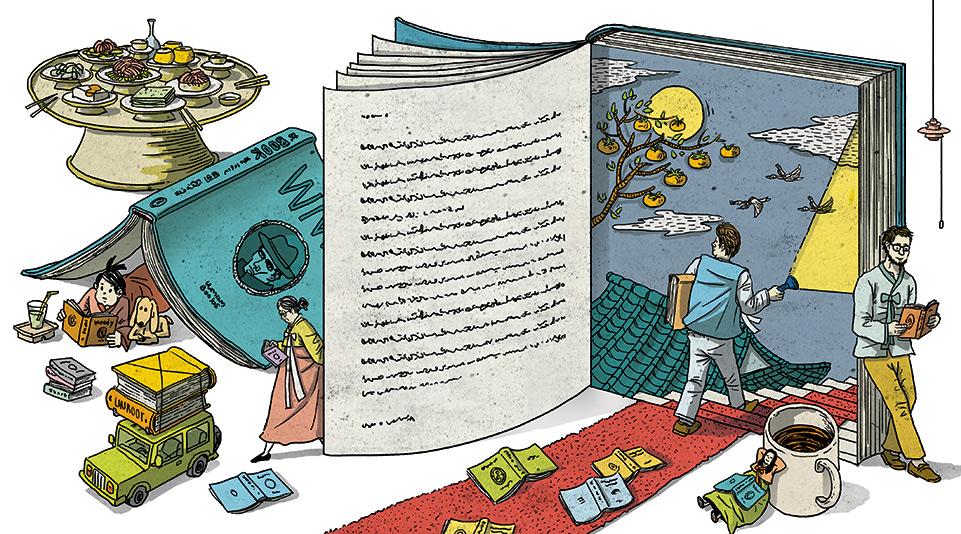 10일의 연휴, 단숨에 읽는 10권의 책