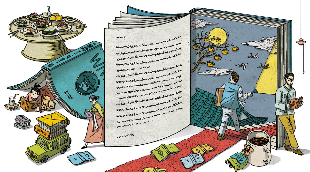 10일의 연휴, 10권의 책