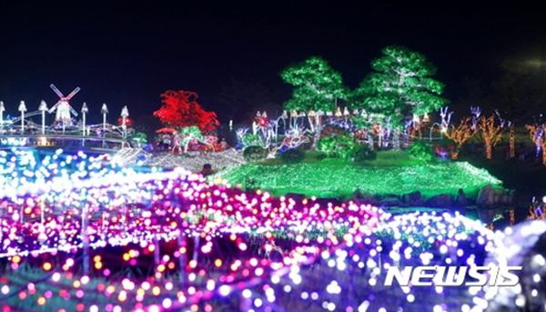 태안 남면 '네이처월드 빛 축제'.