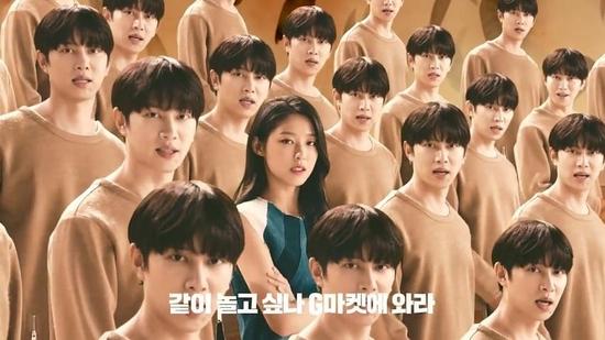 G마켓 광고의 한 장면. 오른쪽에 익살스러운 표정의 김희철이 보인다. /제일기획 제공
