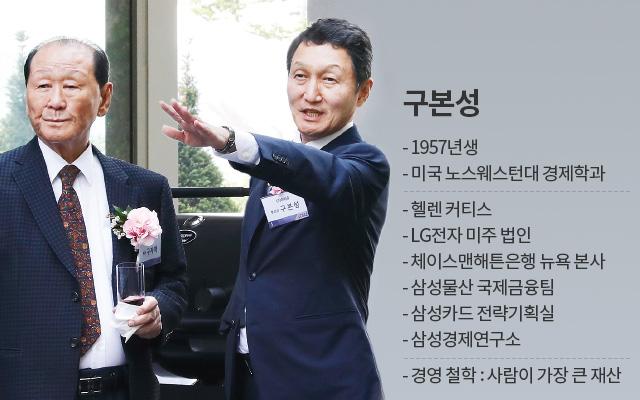 [Biz inside: 구본성 아워홈 부회장(CEO)]글로벌 기업에서 다양한 분야 경험… 이론·실무 겸비
