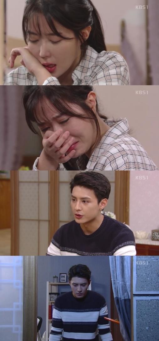 """'무궁화' 임수향, 도지한과 이별에 폭풍 눈물 """"정신차려"""""""