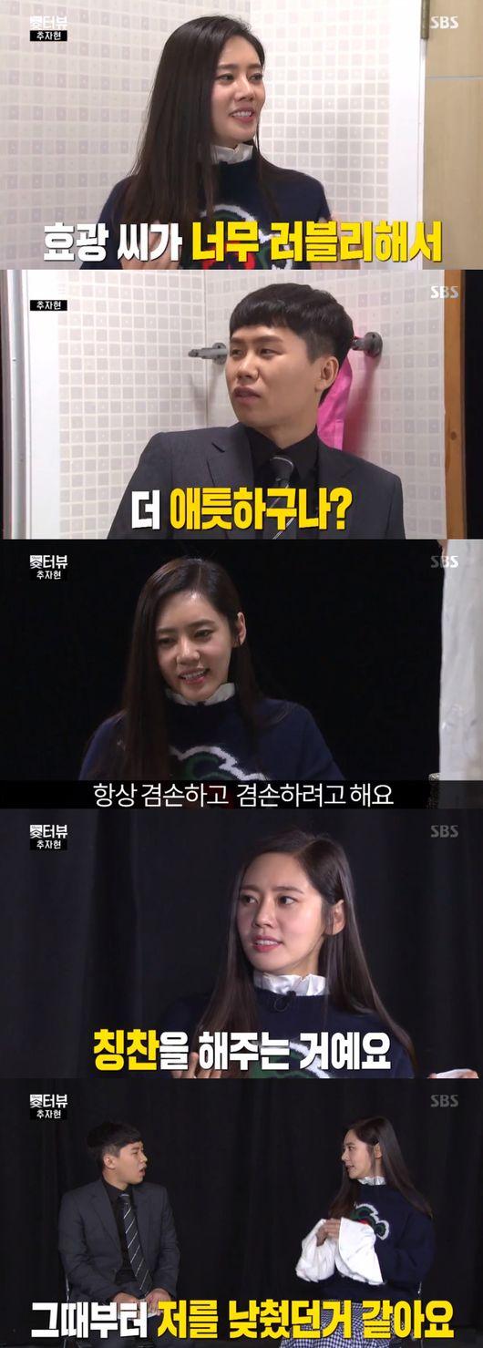 """'숏터뷰' 추자현 """"우효광 인기 질투 NO..우린 항상 겸손"""" [종합]"""
