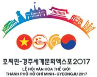 경주 세계문화엑스포