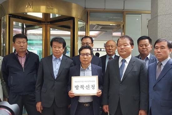 개성공단기업 비상대책위원회는 12일 방북을 신청하기 위해 서울 종로구 정부서울청사를 방문했다. /조지원 기자