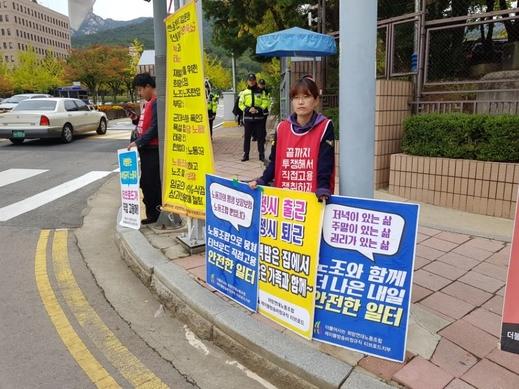 2017년 10월 12일 오전 8시. 과기정통부 국정감사가 열린 과천정부청사 앞에서 티브로드 노조들이 억울함을 호소하는 '문구판'을 들고 서 있는 모습. / 심민관 기자