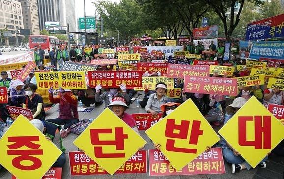 원전 건설 재개를 주장하는 단체가 9월 27일 서울 광화문에서 시위를 하고 있다./조선일보 DB