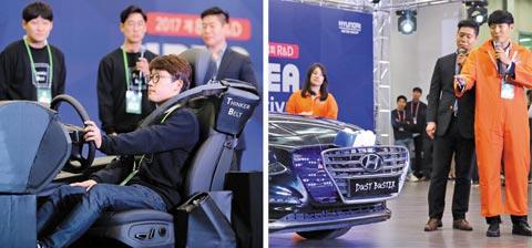 12일 경기 화성시 남양연구소에서 열린'R&D 아이디어 페스티벌'에서 현대차 관계자가 자동으로 안전벨트가 채워지는'팅커벨트'를 시연하고 있다(왼쪽).