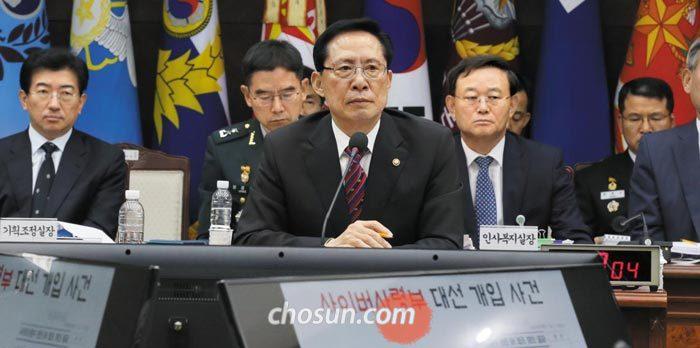 송영무 국방부 장관이 12일 서울 용산구 국방부 청사에서 열린 국정감사에서 사이버사령부 댓글 사건과 관련한 의원들의 질문을 듣고 있다.