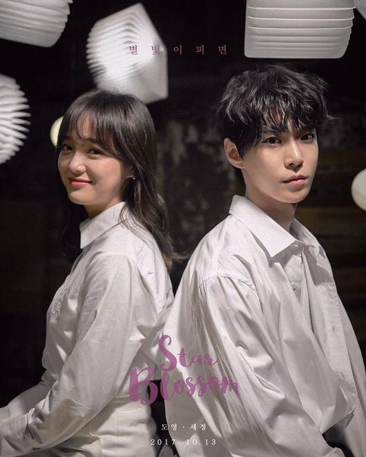 NCT 도영x구구단 세정, 오늘(13일) 듀엣곡 '별빛이 피면' 발매