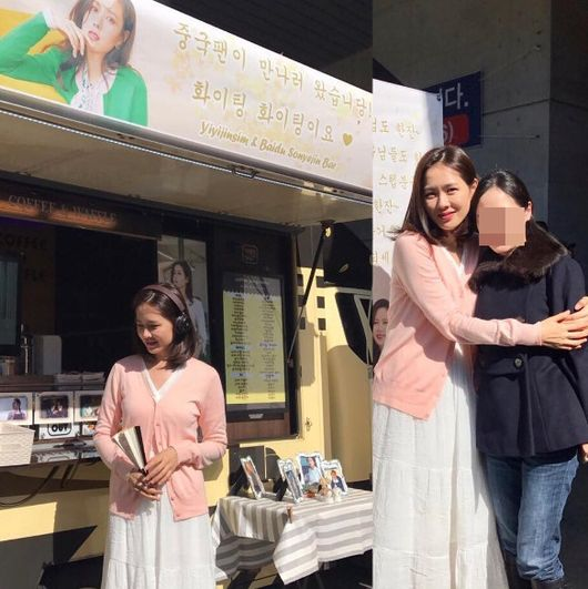 "[★SHOT!]""글로벌 여신""‥손예진, 중국팬의 조공 클라스"