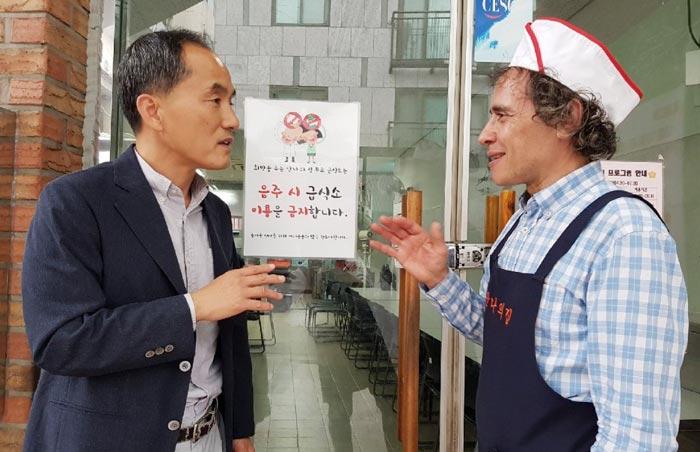 '이탈리아 신부' 김하종(오른쪽)