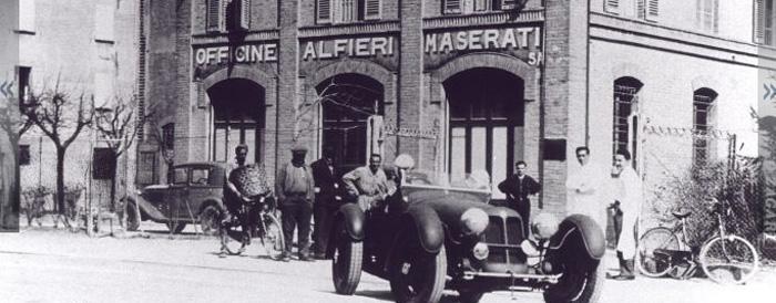 1914년 볼로냐에서 설립한 마세라티 본사