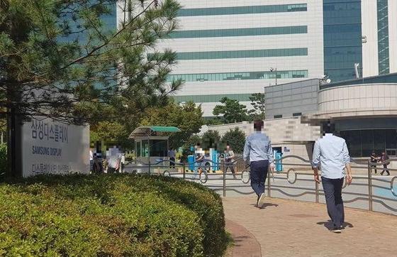 삼성디스플레이 아산캠퍼스 /김종형 인턴기자