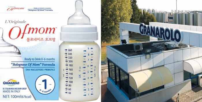 오브맘 액상조제유를 공동 연구 개발한 이탈리아 No.1 유제품 회사 그라나롤로