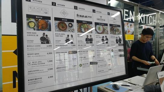 예비창업자들은 프라이빗 키친에서 개발한 메뉴를 서울창업허브 직원 및 방문객에게 판매한다. /백예리 기자