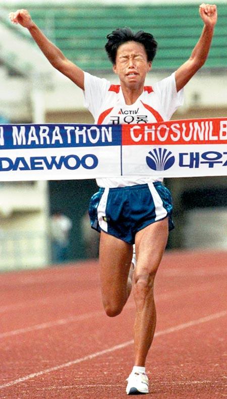 권은주가 1997년 춘천마라톤에서 한국 신기록을 세우며 결승선을 통과하는 장면.