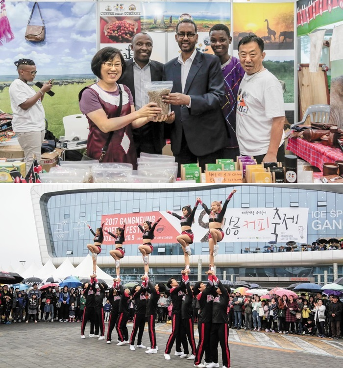 지난 6일 강릉커피축제에 참가한 케냐대사관 부스 현장(위). 지난 6일 열린 강릉커피축제에서 치어리딩 동호회 '더 비스트'가 공연을 선보이고 있다.