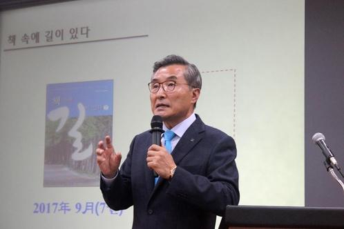 사진=IK그룹 제공