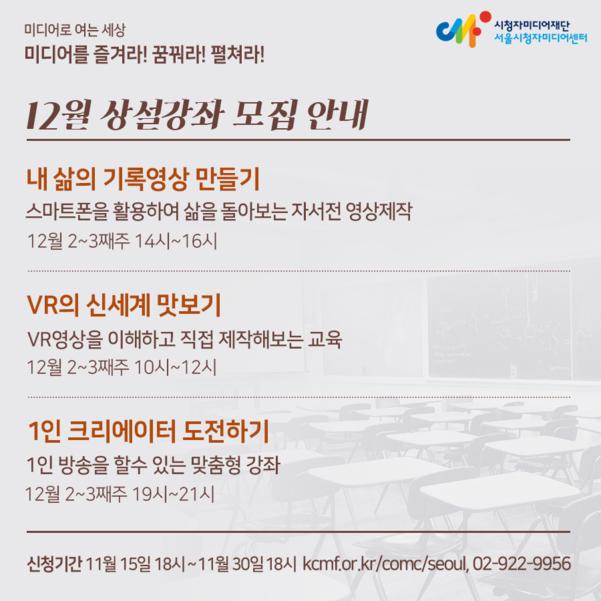 덕수궁 보며 라디오 DJ 체험…'돌담길 라디오 2017' 11월 8일 개막