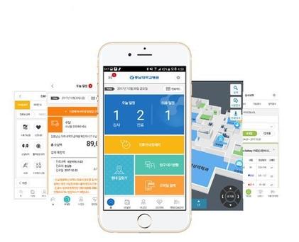 충남대병원이 3일부터 정식 운영하는 환자모바일 서비스 앱. / 충남대병원 제공