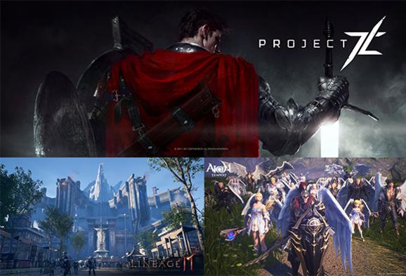 리니지 세계관을 이어받아 정교하게 만들어질 게임 프로젝트 TL(위)과 모바일게임 리니지2M(아래 왼쪽), 아이온 템페스트. /엔씨소프트 제공