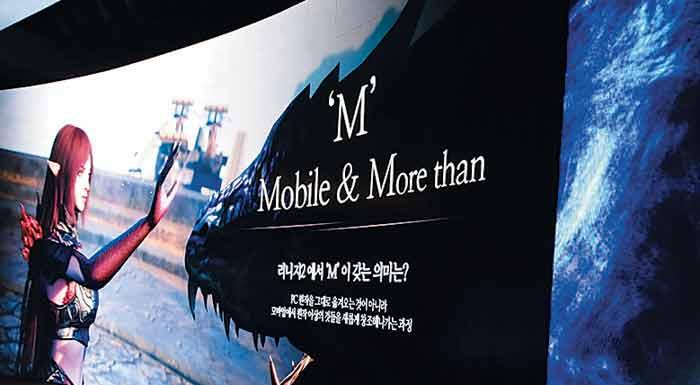 엔씨소프트가 지난 7일 열린 '2018 신작발표회'에서 모바일 게임 '리니지2M'을 소개하고 있다.