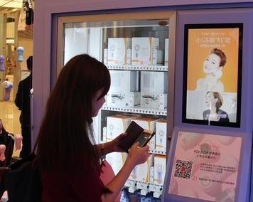 미국 미용제품 브랜드 클라리소닉이 광군제 행사에 맞춰 상하이에 알리바바의 온라인 쇼핑몰과 연동한 자판기 등 신유통 체험을 할 수 있는 팝업스토어를 만들었다. /상하이=오광진 특파원