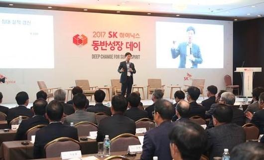 박성욱 SK하이닉스 회장이 13일 열린 '2017 SK하이닉스 동반성장데이' 행사에서 협력사 관계자들에게 인사말을 전하고 있다./ SK하이닉스 제공