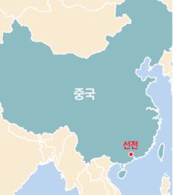 [이코노미조선] 한국 하청받던 중국 공장 대변신…첨단기술 허브로 성장한 빈촌