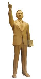 박정희 전 대통령 동상