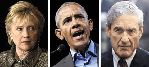 (왼쪽부터)힐러리, 오바마, 뮬러.