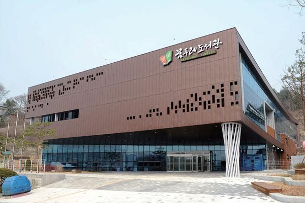 오산 꿈두레도서관