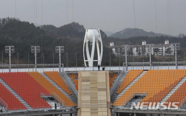 평창 올림픽 스타디움