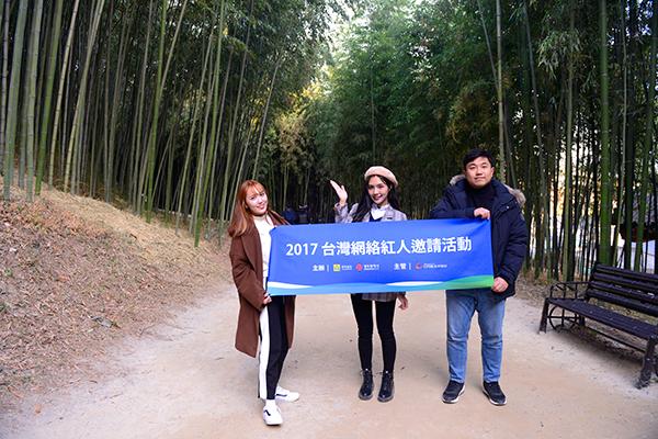 왕홍이 담양 죽녹원에서 기념사진을 촬영하고 있다.
