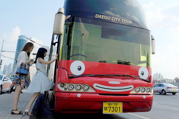 대구시티투어버스의 출발점은 동대구역이다.