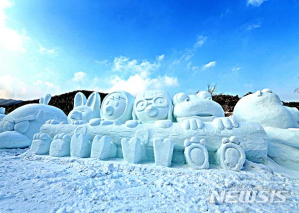 청양 칠갑산 얼음분수 축제장.