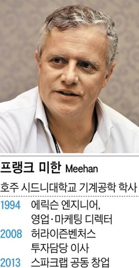 스파크랩스 글로벌벤처스의 프랭크 미한 공동대표