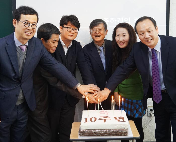 1일 NK취업지원센터에서 열린 10주년 행사에서 참석자들이 케이크를 자르고 있다.