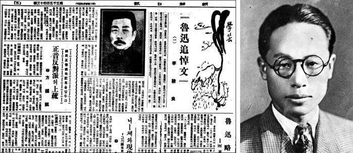 1943년 봄, 베이징으로 떠나기 직전의 이육사(오른쪽 사진).