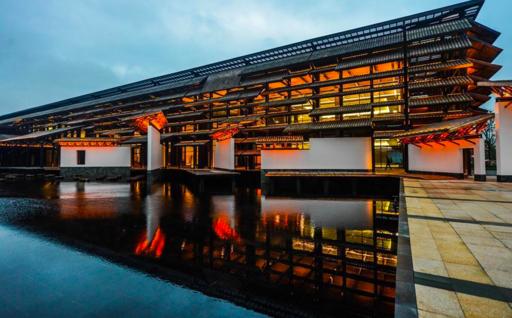 WIC가 열리는 중국 우전 인터넷국제컨벤션센터의 모습 /WIC 홈페이지 캡처