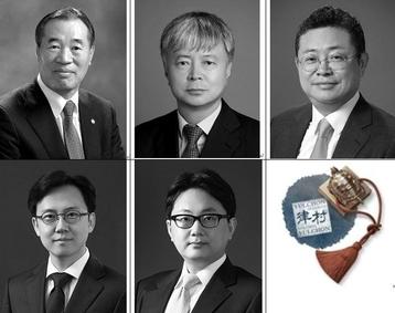 위쪽 좌측부터 소순무 변호사, 강석훈 변호사, 김동수 변호사. 아래쪽 좌측부터 이강민 변호사, 김근재 변호사./율촌 홈페이지.